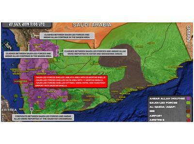 Episode 500: The War in Yemen, with Katherine Zimmerman 08/04 by Sal
