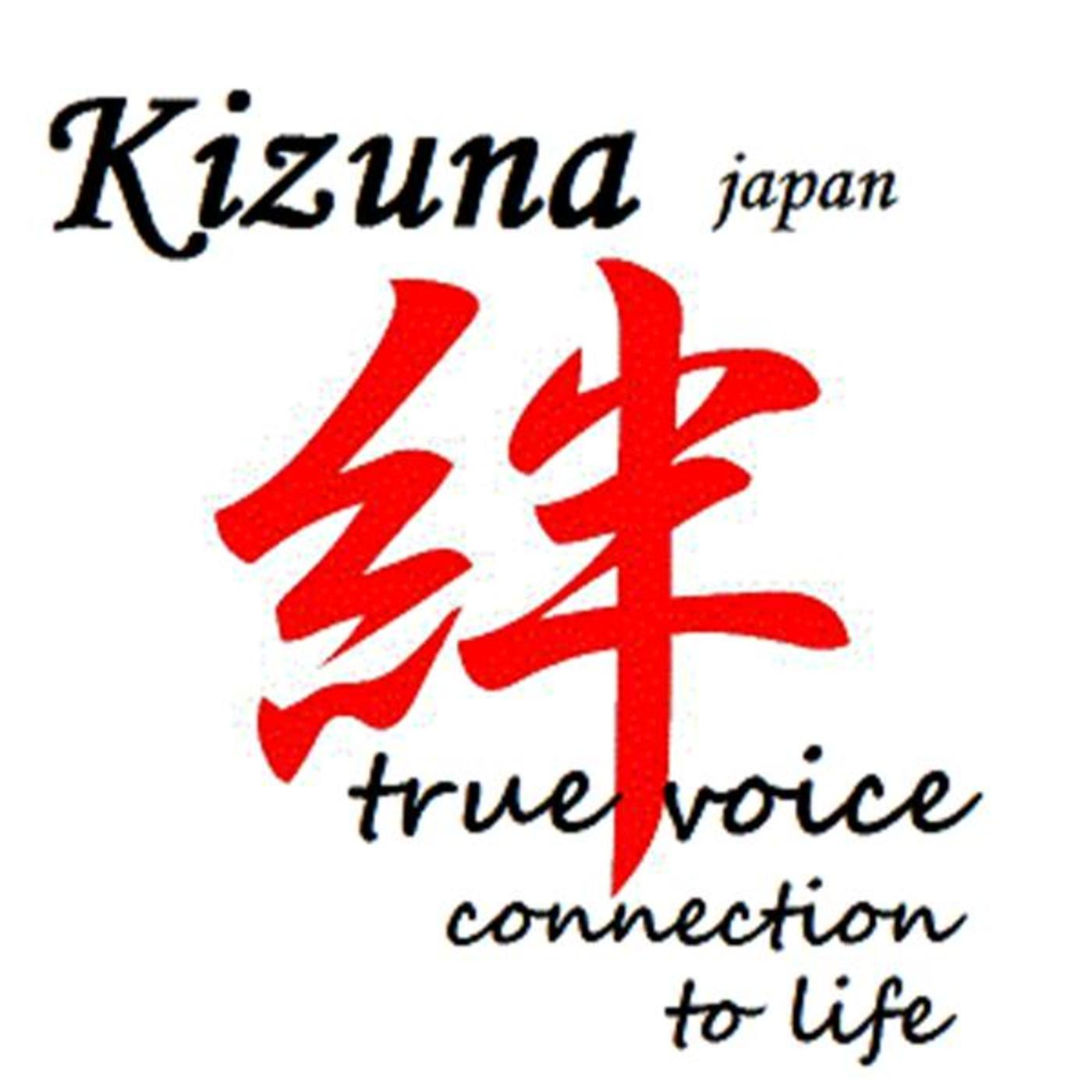 Kizuna - True Voice Connection To Life